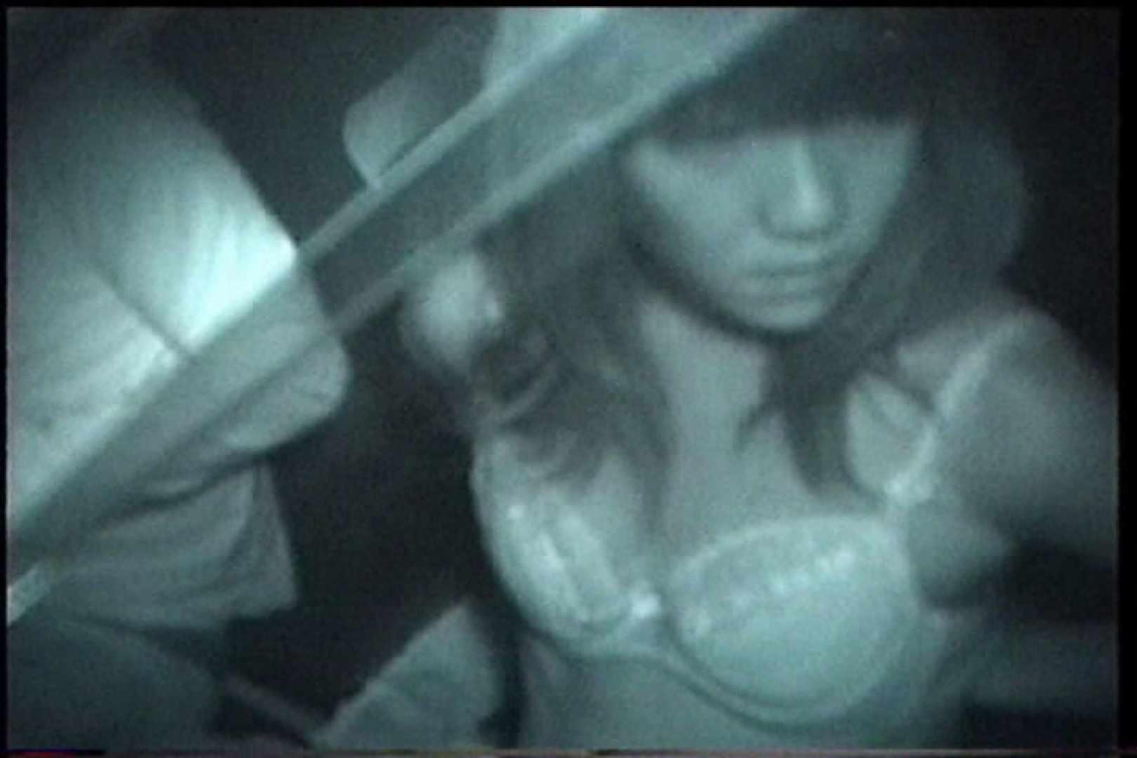 充血監督の深夜の運動会Vol.194 美しいOLの裸体   車  103pic 22