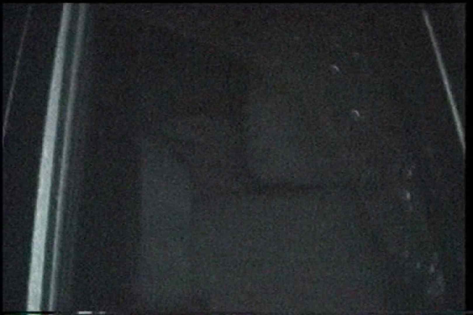 充血監督の深夜の運動会Vol.194 カップル オマンコ動画キャプチャ 103pic 44