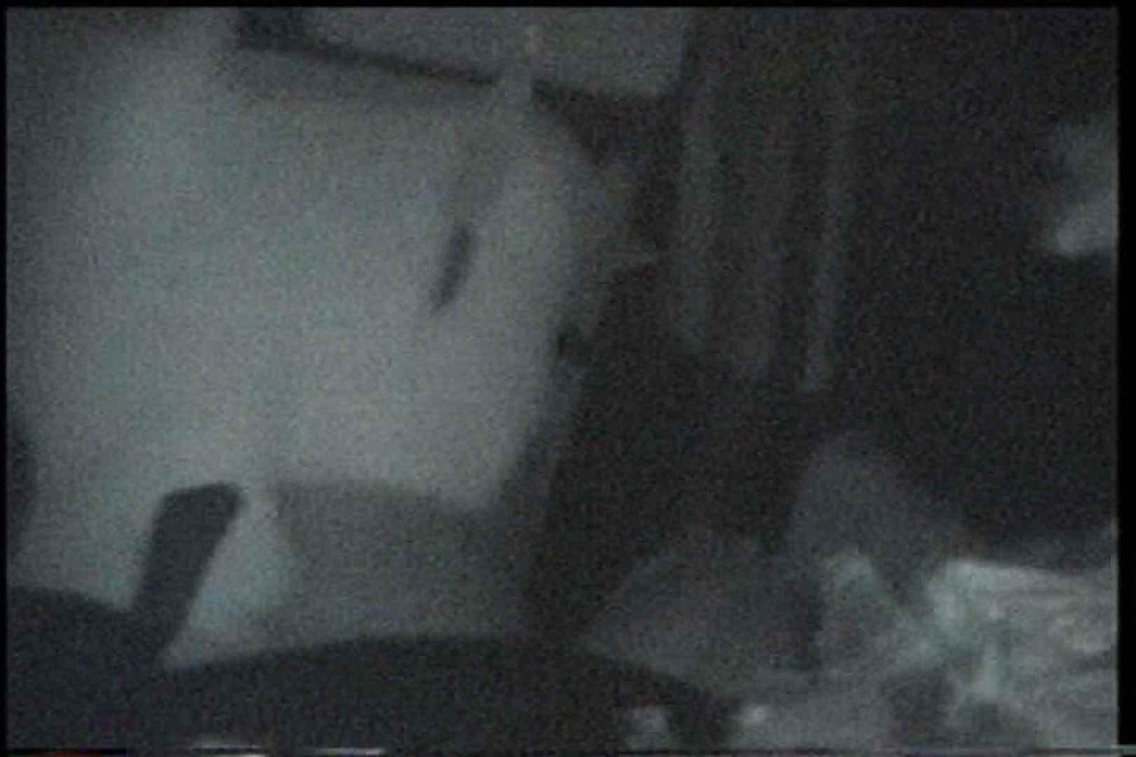 充血監督の深夜の運動会Vol.194 カップル オマンコ動画キャプチャ 103pic 56