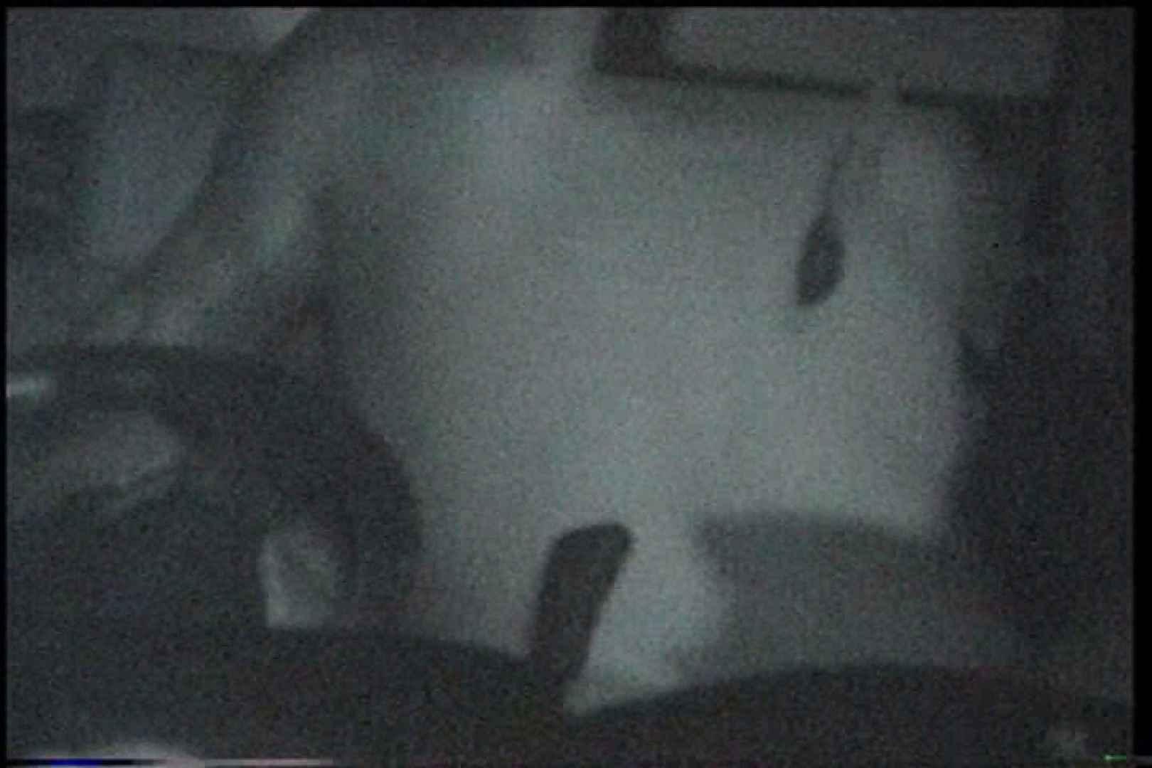 充血監督の深夜の運動会Vol.194 カップル オマンコ動画キャプチャ 103pic 59