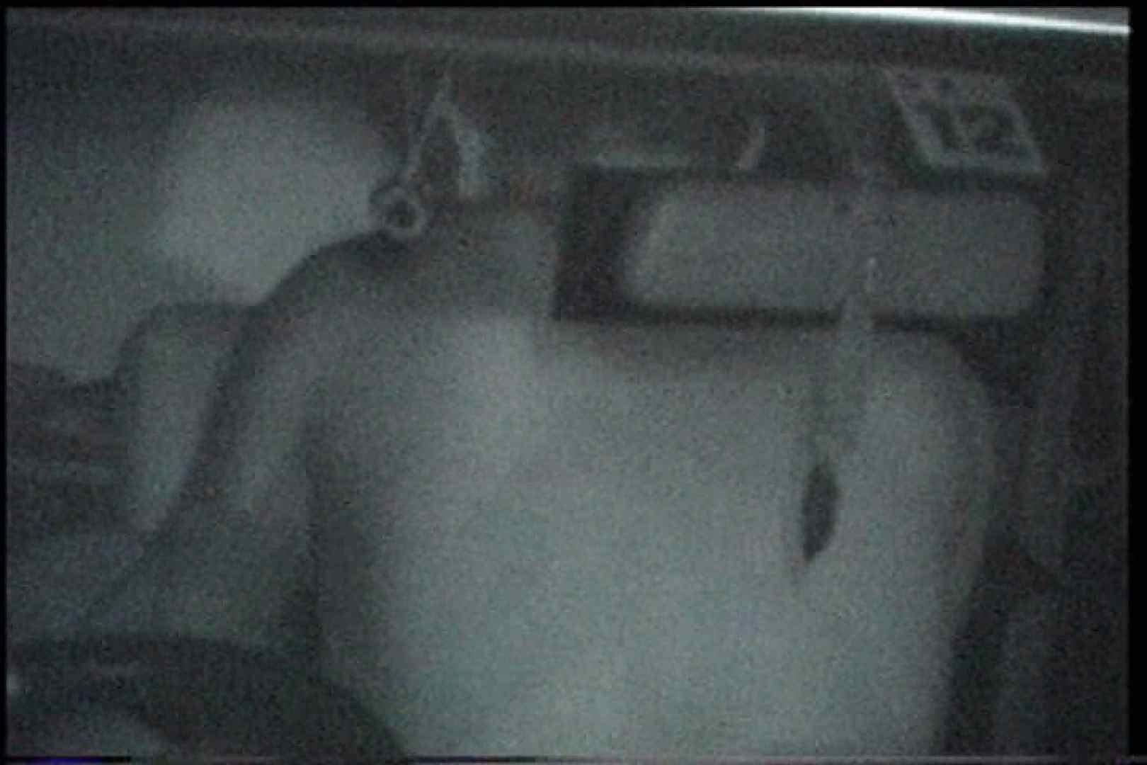 充血監督の深夜の運動会Vol.194 美しいOLの裸体  103pic 60