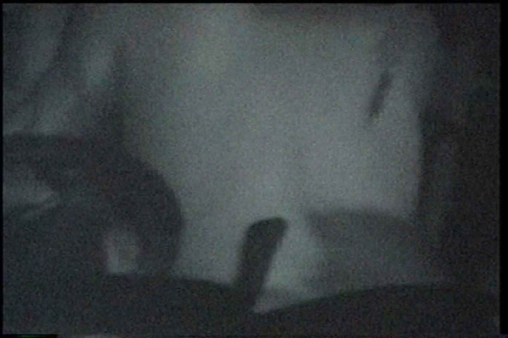 充血監督の深夜の運動会Vol.194 カップル オマンコ動画キャプチャ 103pic 62