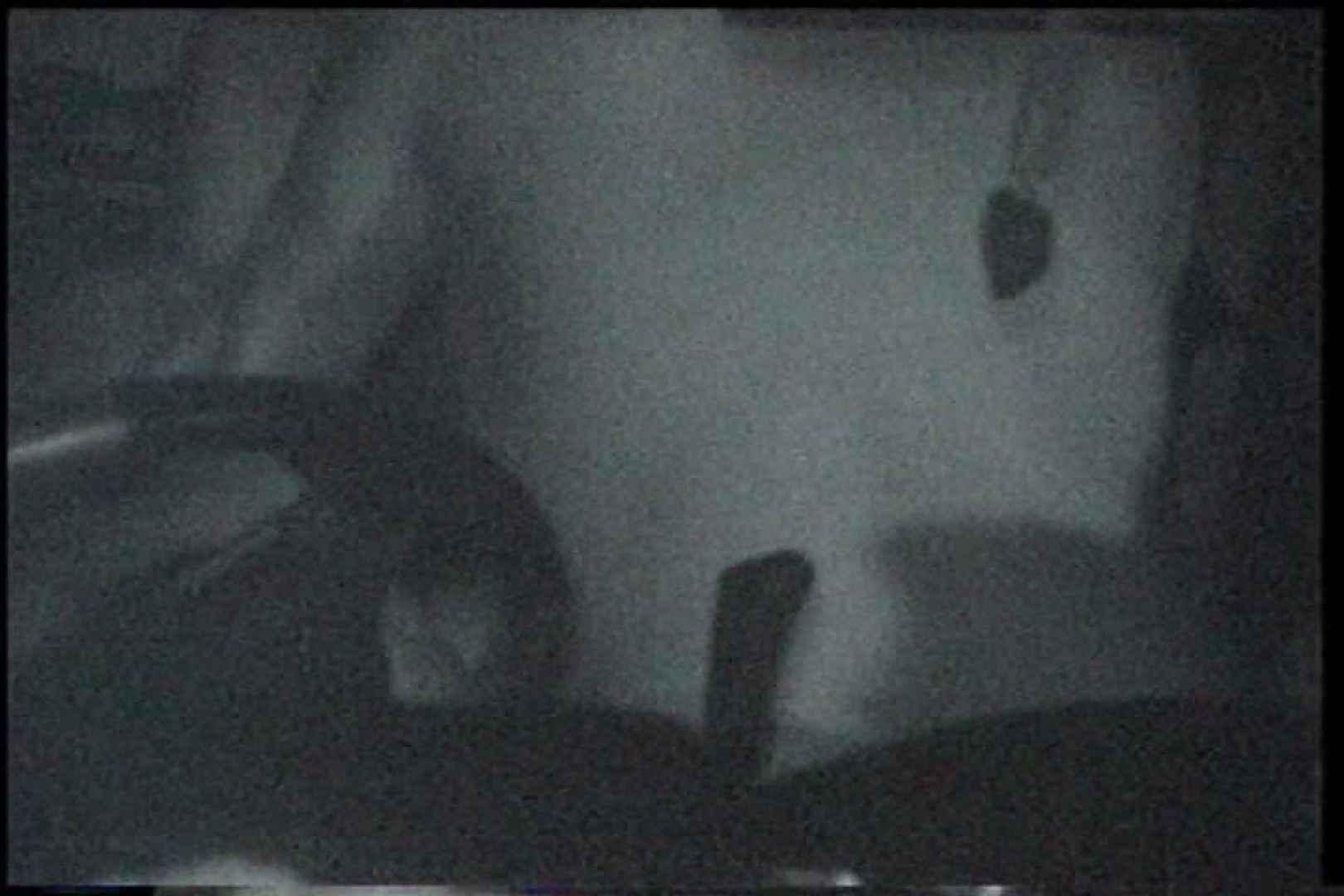 充血監督の深夜の運動会Vol.194 カップル オマンコ動画キャプチャ 103pic 68