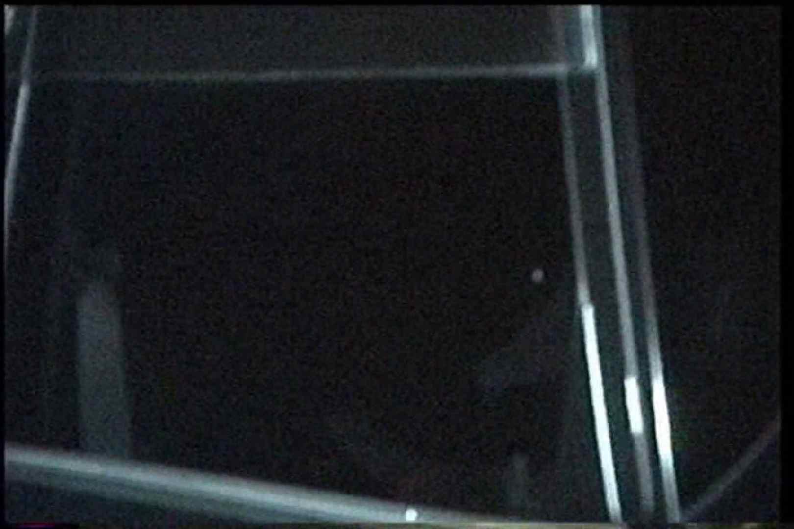 充血監督の深夜の運動会Vol.194 美しいOLの裸体  103pic 87