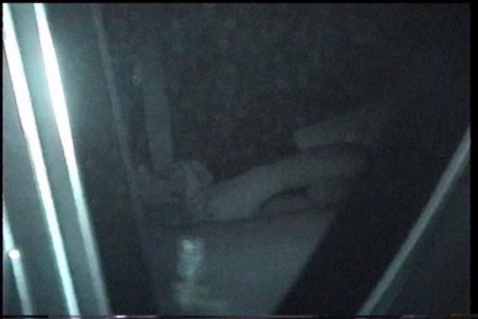 充血監督の深夜の運動会Vol.194 カップル オマンコ動画キャプチャ 103pic 92