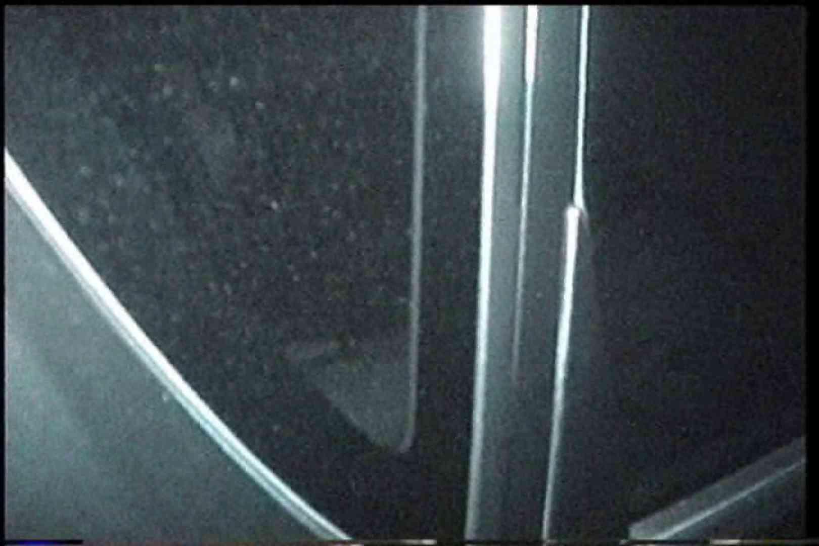 充血監督の深夜の運動会Vol.194 カップル オマンコ動画キャプチャ 103pic 98