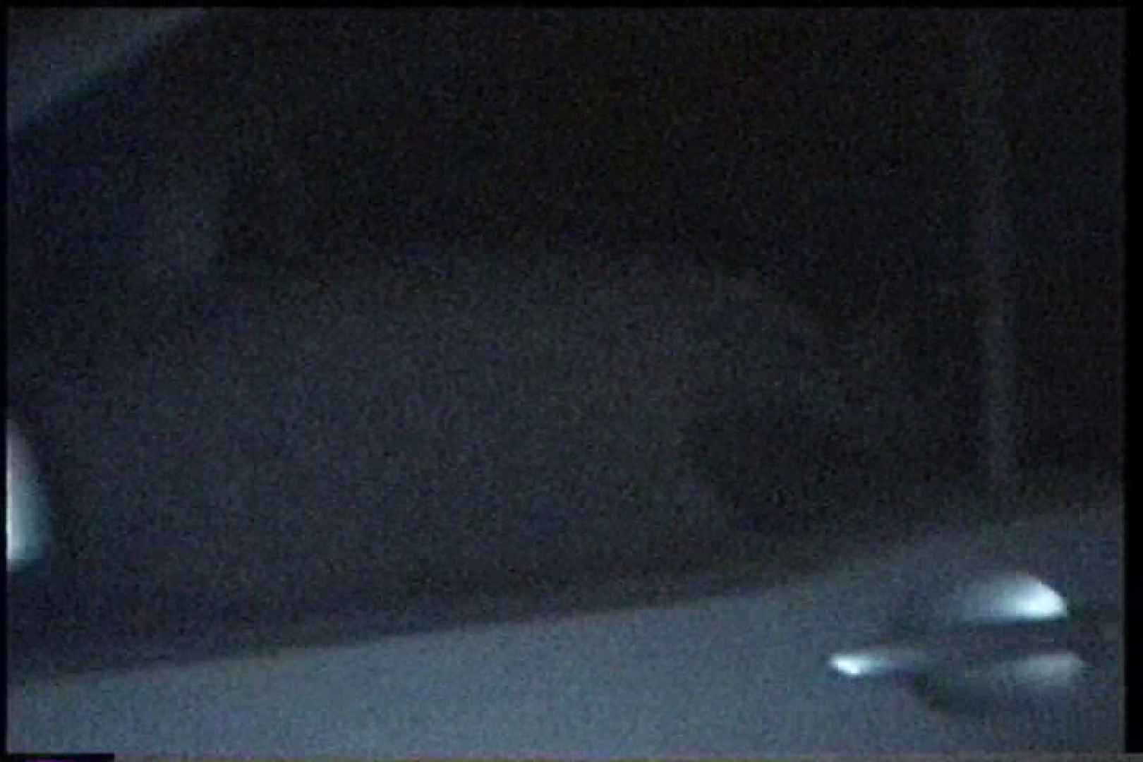 充血監督の深夜の運動会Vol.196 下半身   美しいOLの裸体  91pic 9