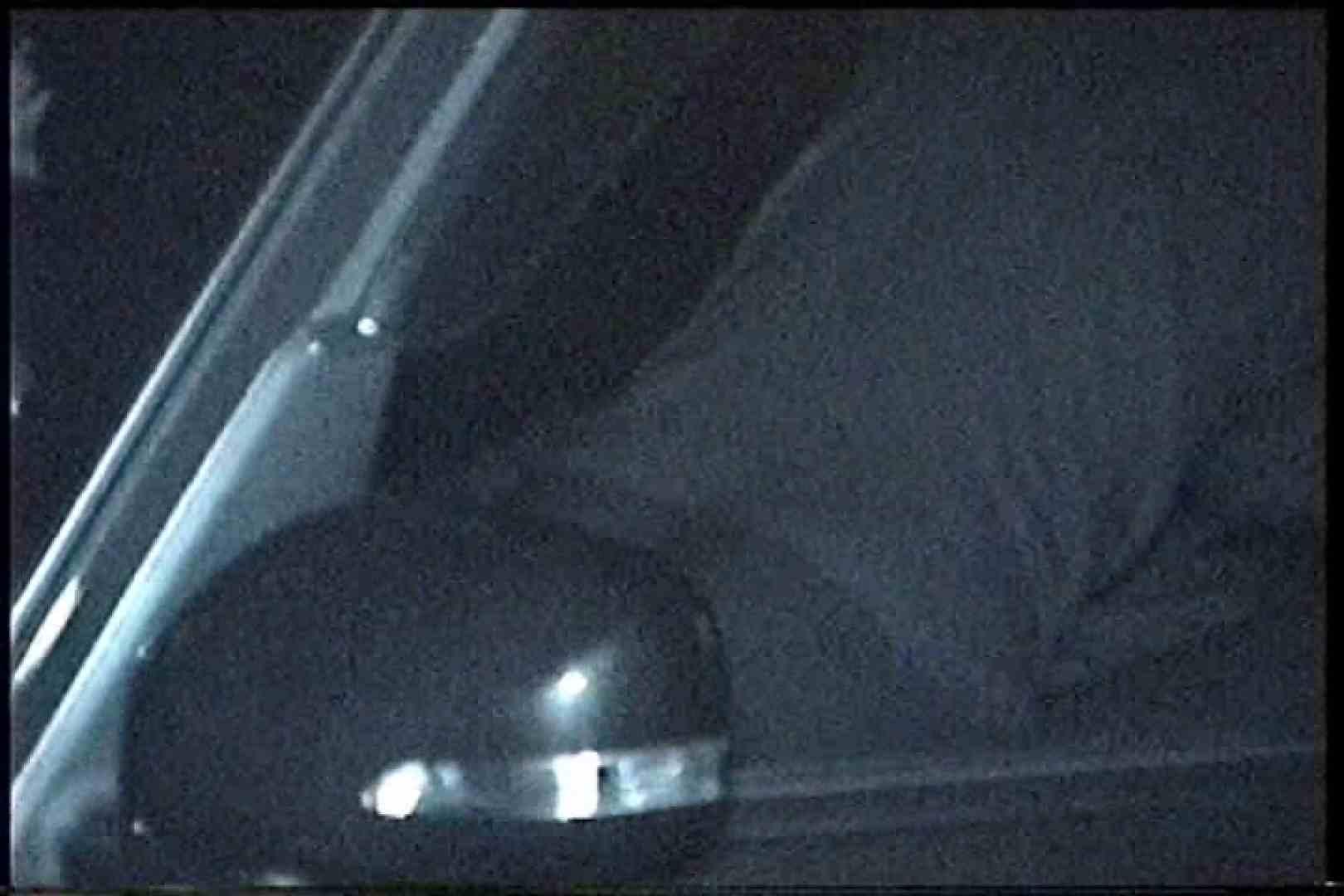 充血監督の深夜の運動会Vol.199 カップル | 美しいOLの裸体  77pic 4
