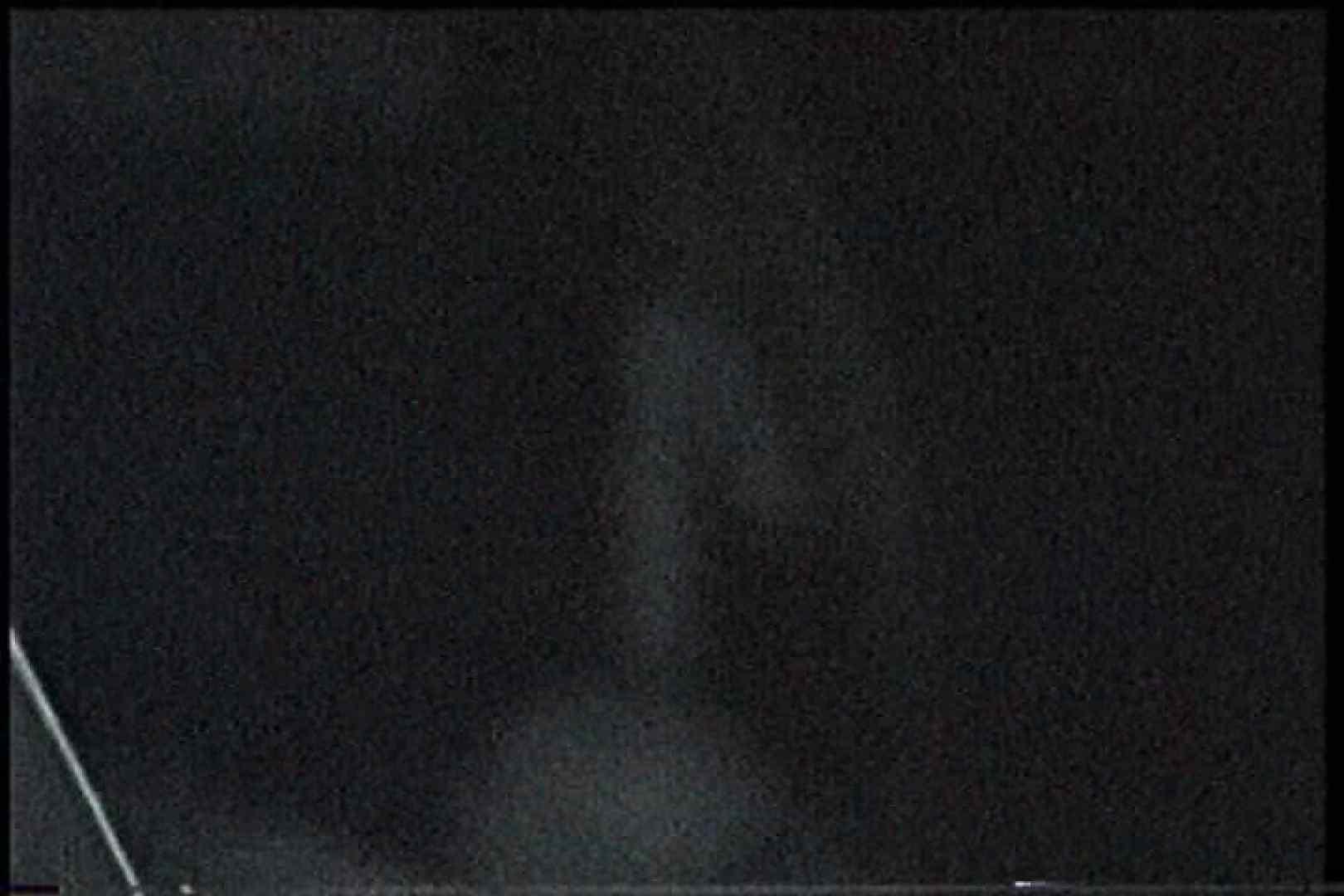 充血監督の深夜の運動会Vol.199 おまんこ おまんこ無修正動画無料 77pic 8