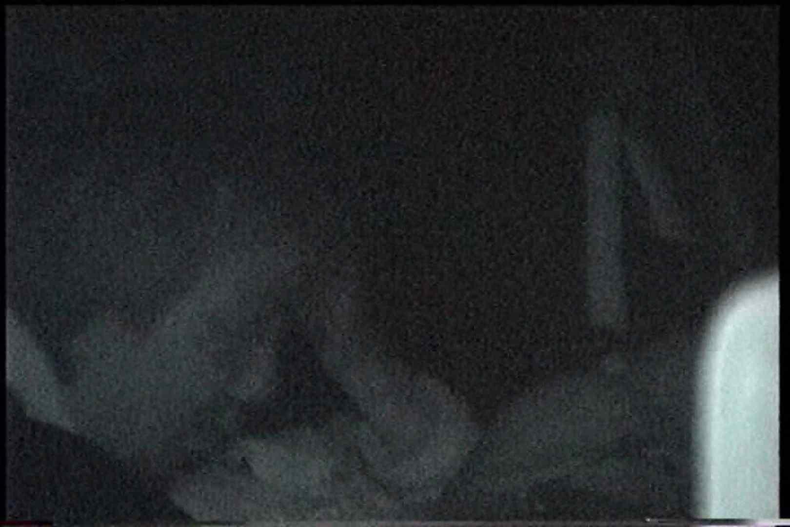 充血監督の深夜の運動会Vol.199 おまんこ おまんこ無修正動画無料 77pic 11