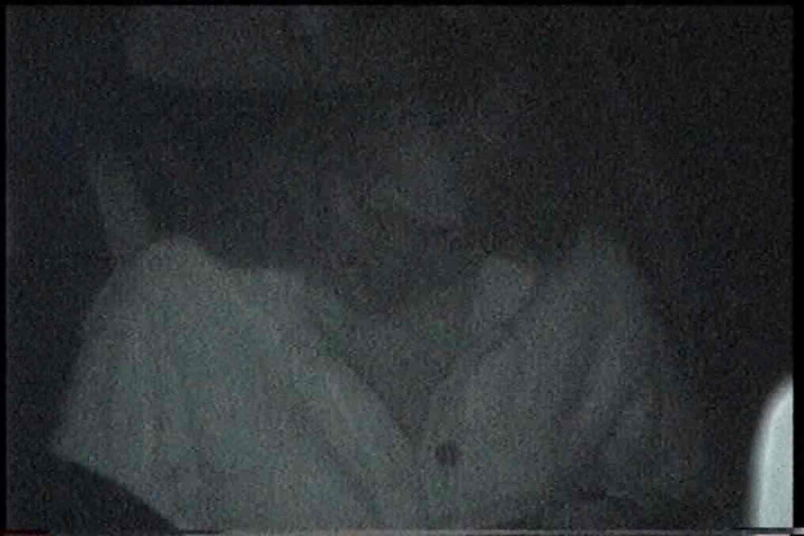 充血監督の深夜の運動会Vol.199 おまんこ おまんこ無修正動画無料 77pic 17