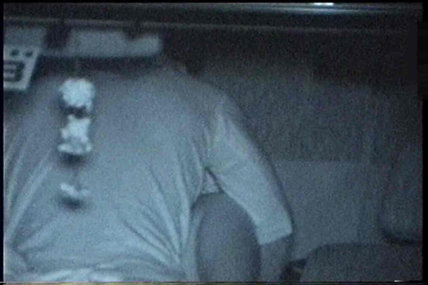 充血監督の深夜の運動会Vol.199 おまんこ おまんこ無修正動画無料 77pic 29
