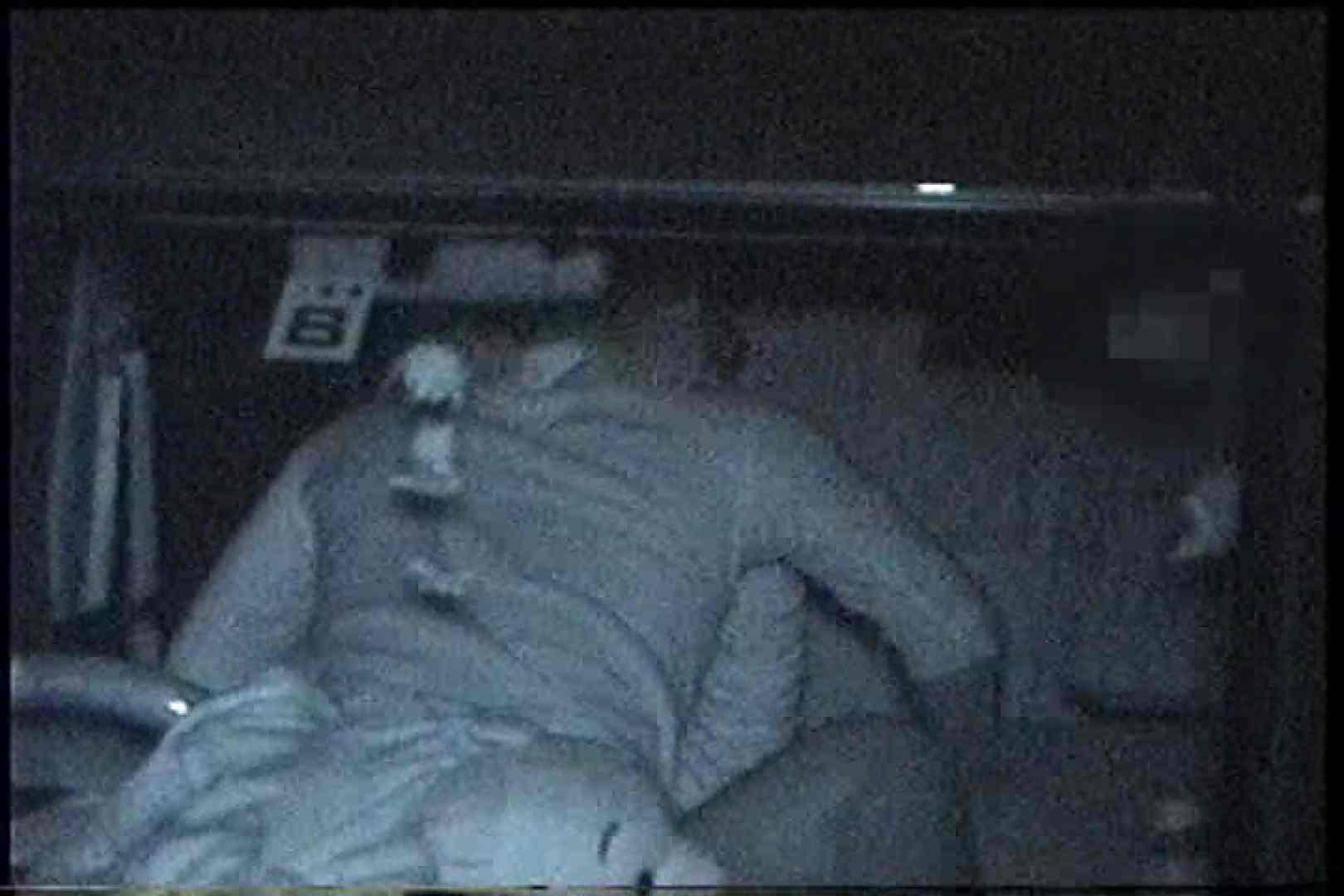 充血監督の深夜の運動会Vol.199 カップル | 美しいOLの裸体  77pic 31