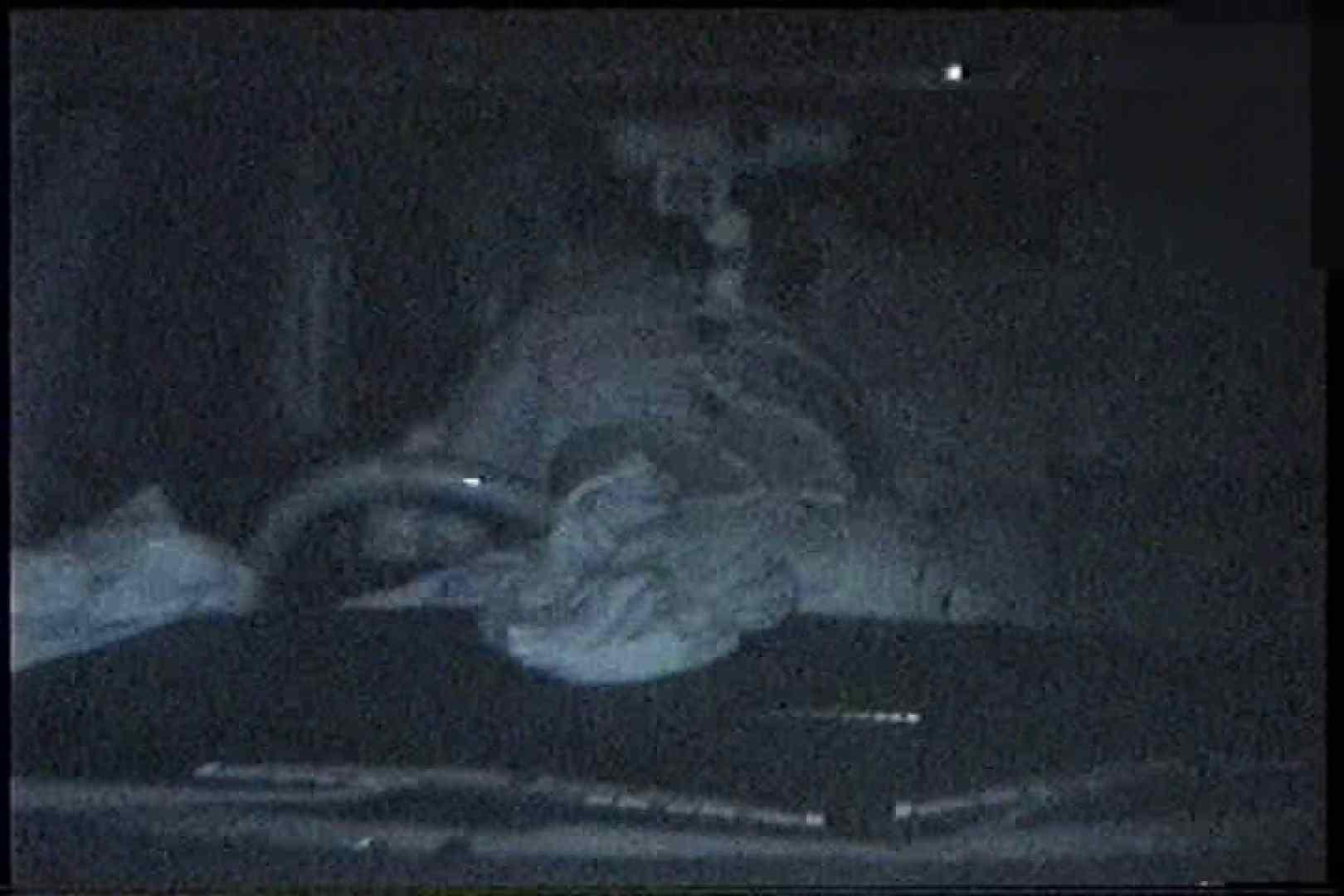 充血監督の深夜の運動会Vol.199 おまんこ おまんこ無修正動画無料 77pic 41