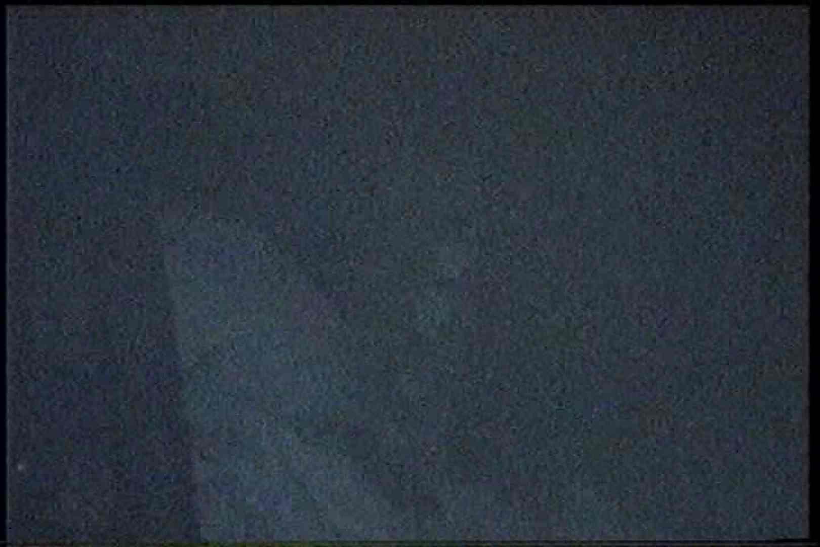 充血監督の深夜の運動会Vol.199 カップル  77pic 45