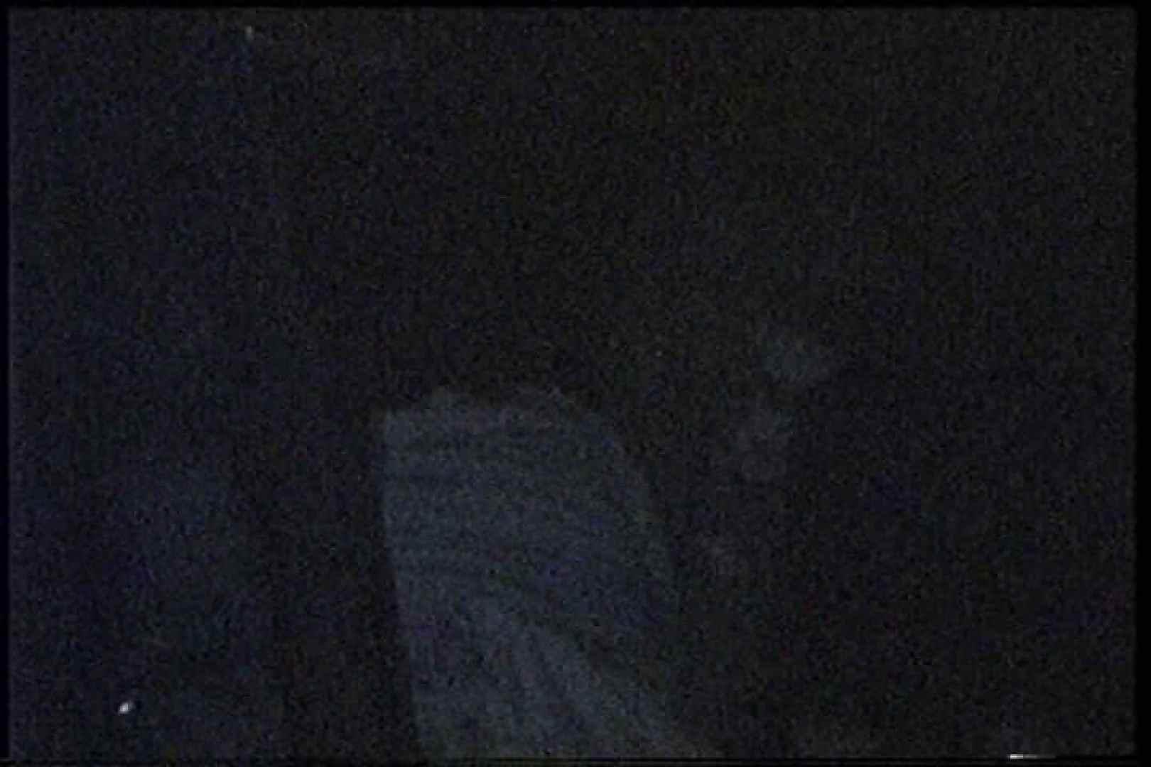 充血監督の深夜の運動会Vol.199 おまんこ おまんこ無修正動画無料 77pic 47