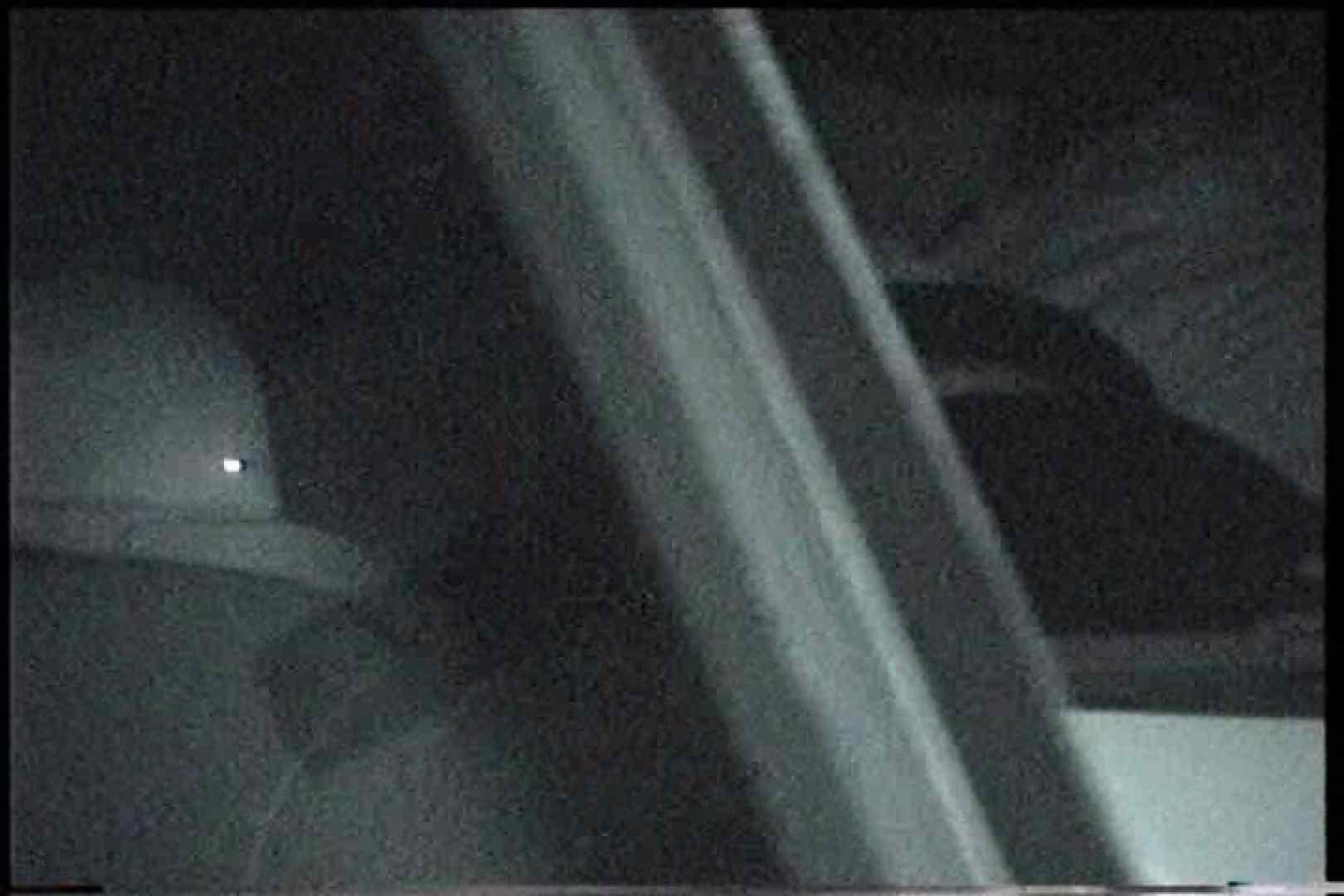 充血監督の深夜の運動会Vol.199 おまんこ おまんこ無修正動画無料 77pic 62