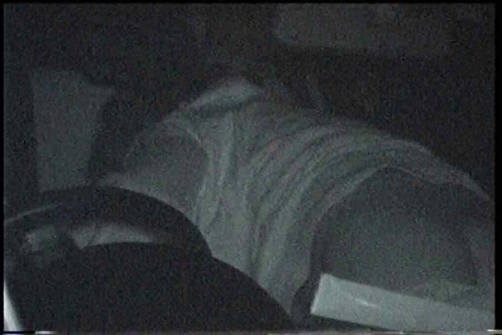充血監督の深夜の運動会Vol.199 おまんこ おまんこ無修正動画無料 77pic 71