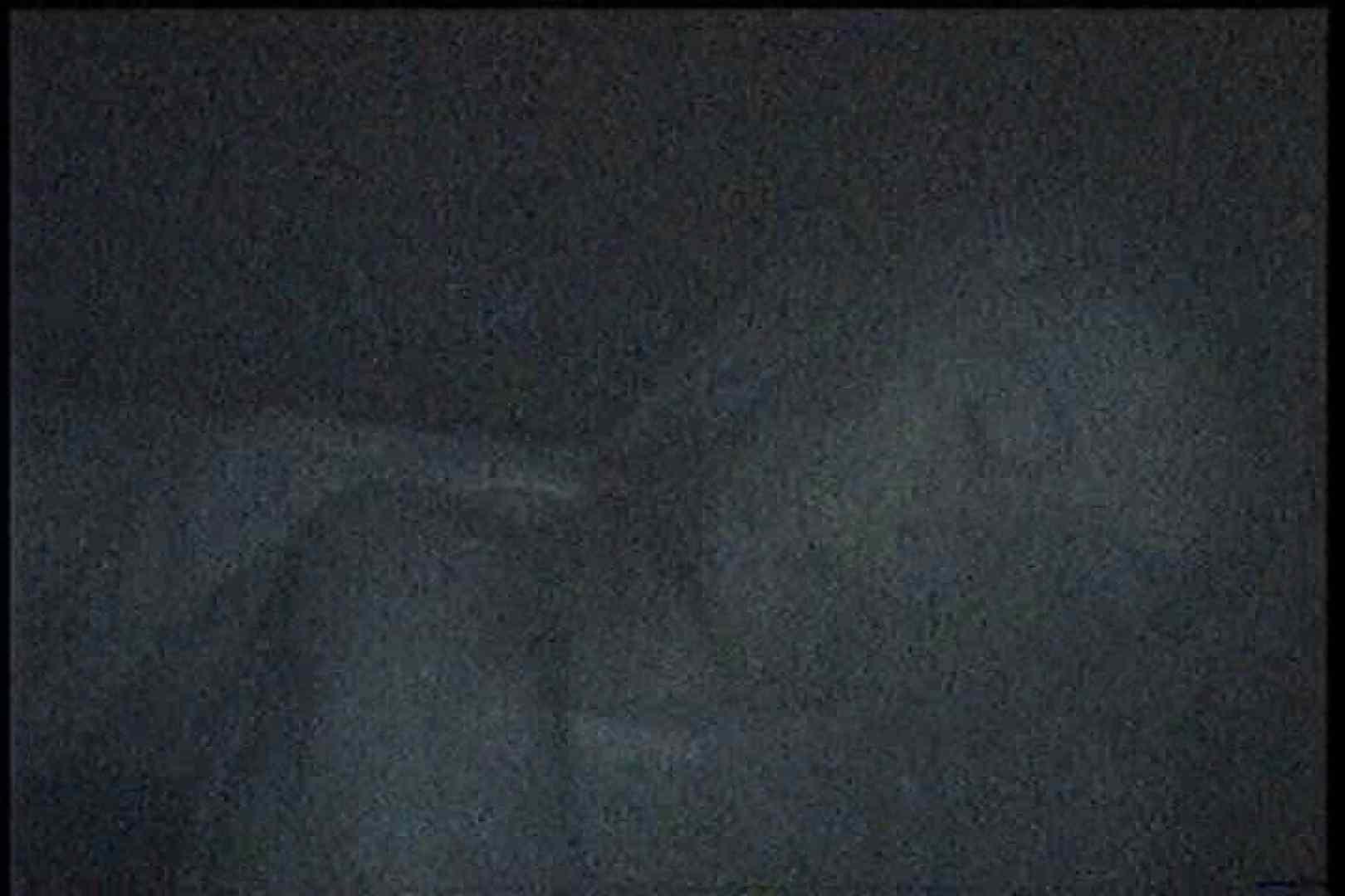 充血監督の深夜の運動会Vol.200 クンニ | 美しいOLの裸体  75pic 3