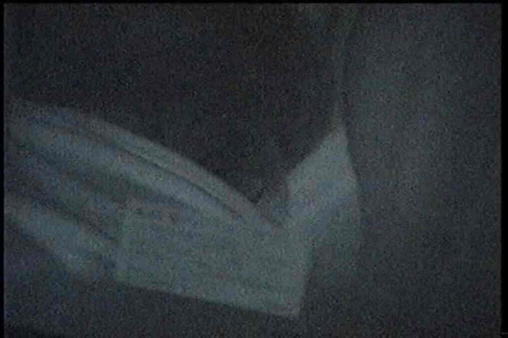 充血監督の深夜の運動会Vol.200 クンニ | 美しいOLの裸体  75pic 23