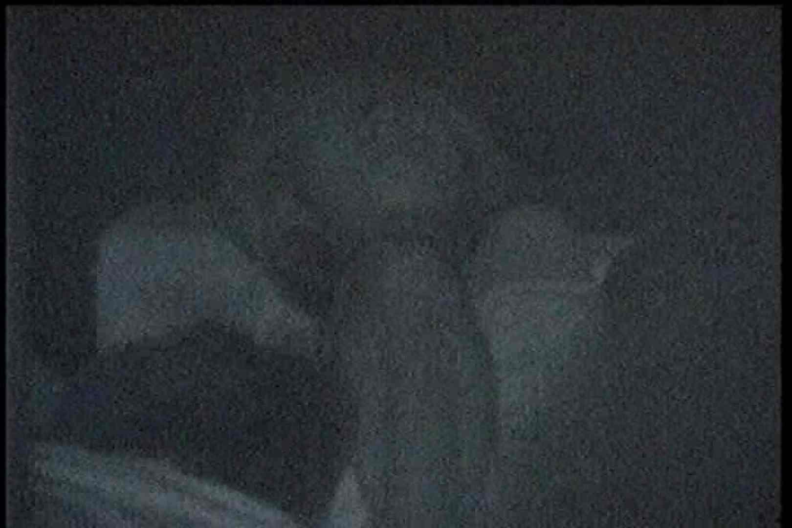 充血監督の深夜の運動会Vol.200 クンニ | 美しいOLの裸体  75pic 27