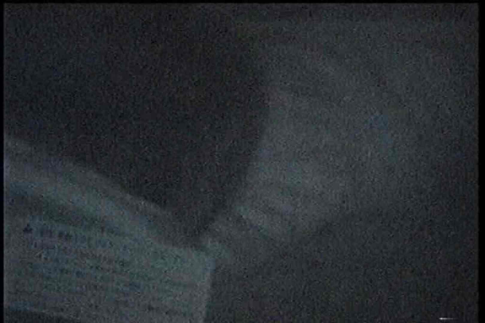 充血監督の深夜の運動会Vol.200 クンニ | 美しいOLの裸体  75pic 33