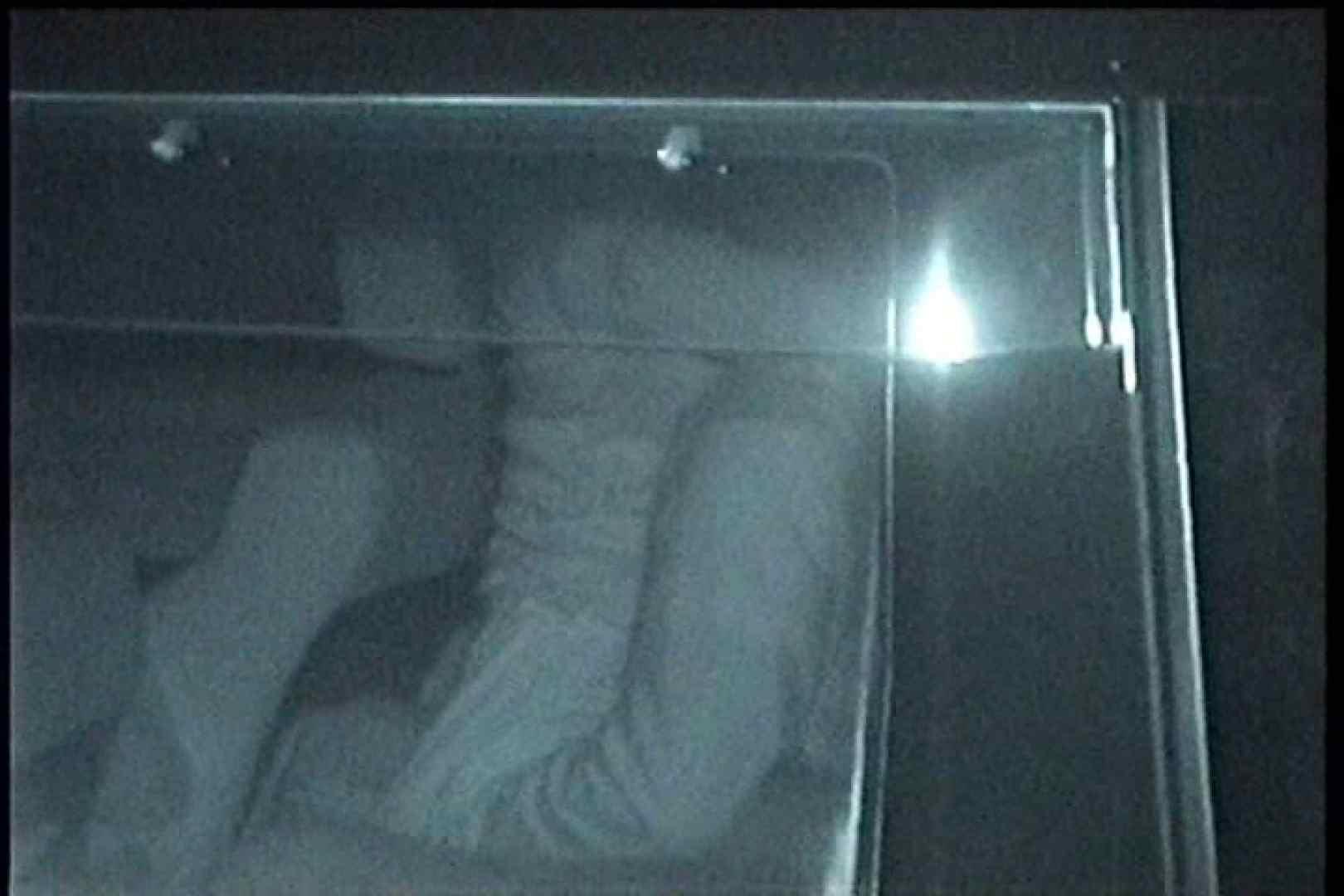 充血監督の深夜の運動会Vol.200 クンニ | 美しいOLの裸体  75pic 45
