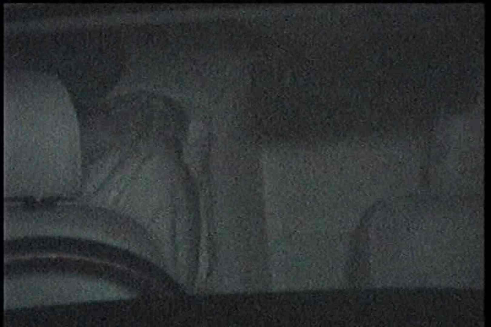 充血監督の深夜の運動会Vol.202 美しいOLの裸体 | 0  96pic 19