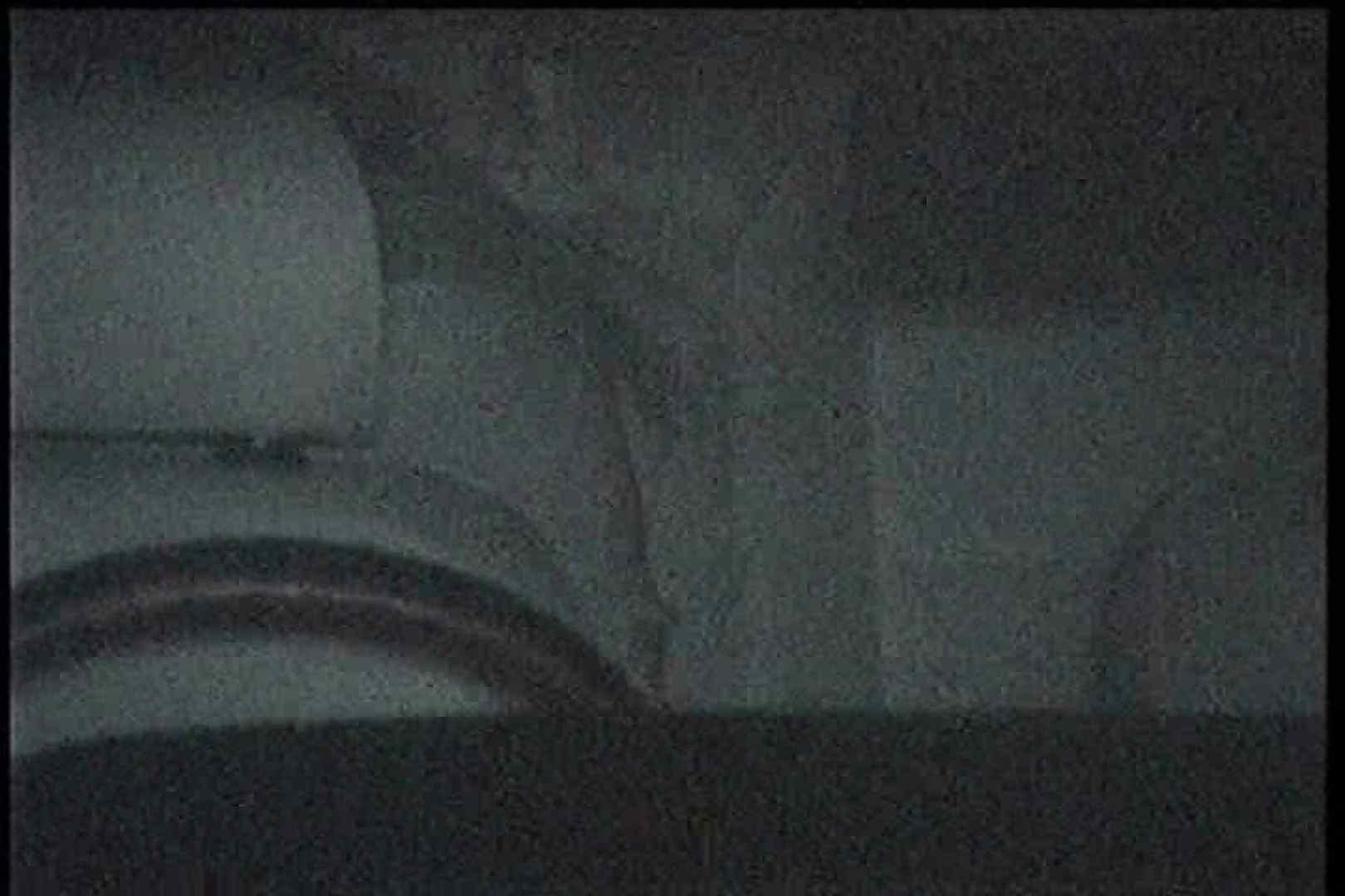 充血監督の深夜の運動会Vol.202 美しいOLの裸体  96pic 20