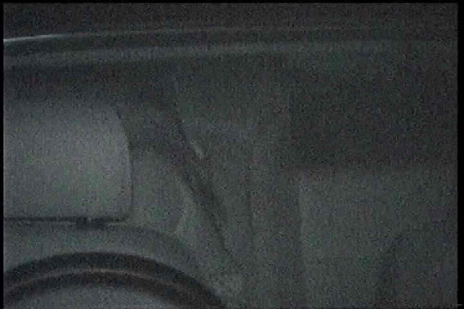 充血監督の深夜の運動会Vol.202 美しいOLの裸体 | 0  96pic 21