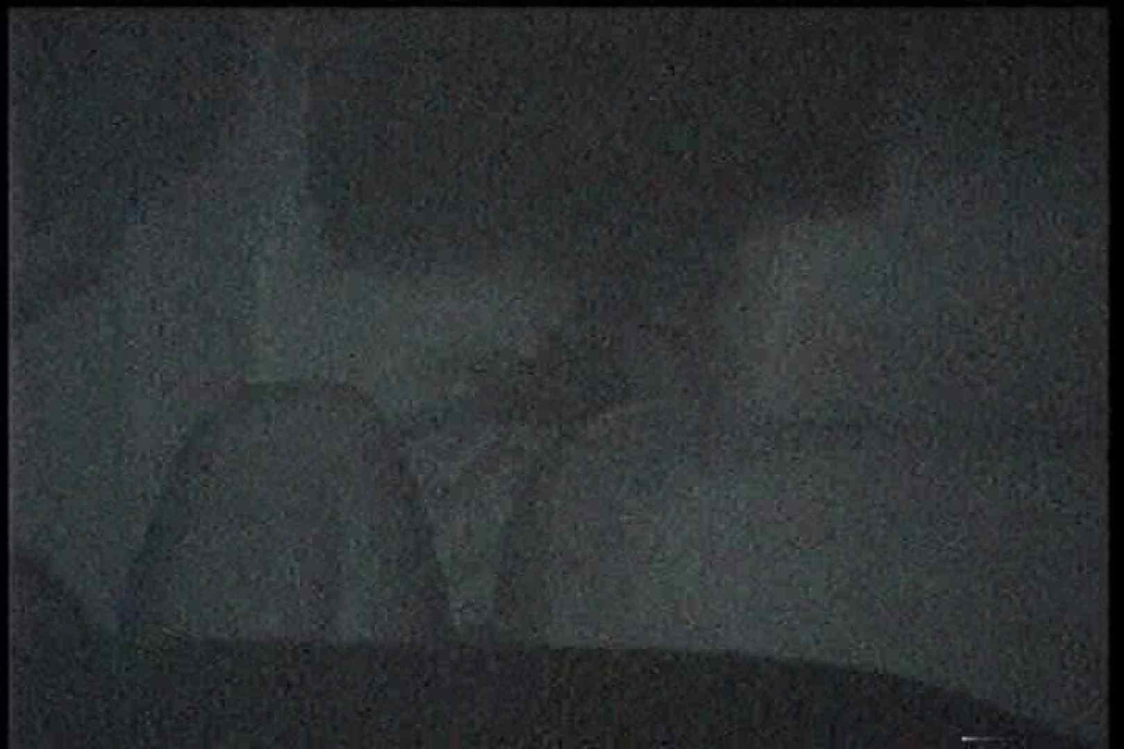 充血監督の深夜の運動会Vol.202 美しいOLの裸体 | 0  96pic 33