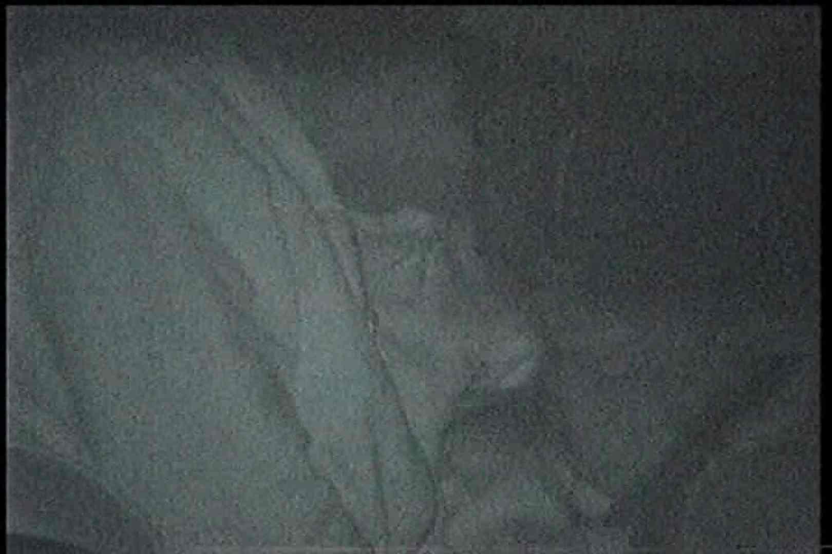 充血監督の深夜の運動会Vol.202 美しいOLの裸体 | 0  96pic 47