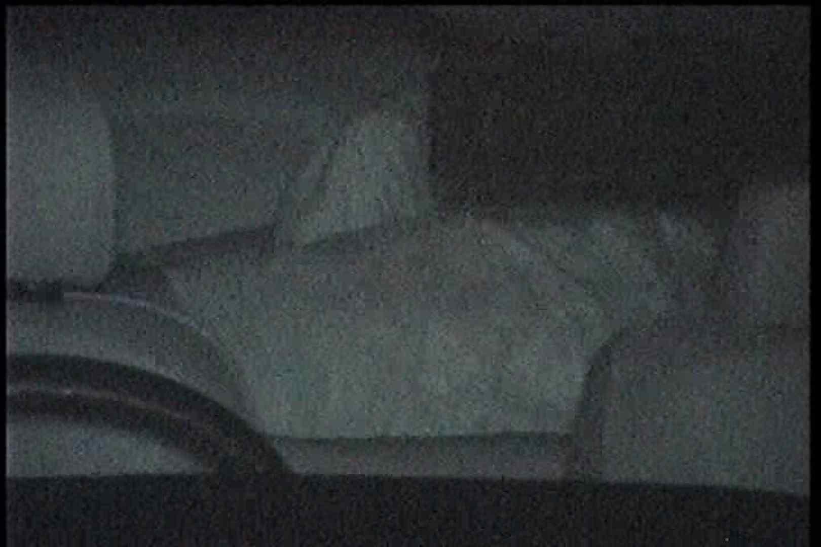 充血監督の深夜の運動会Vol.202 美しいOLの裸体 | 0  96pic 61