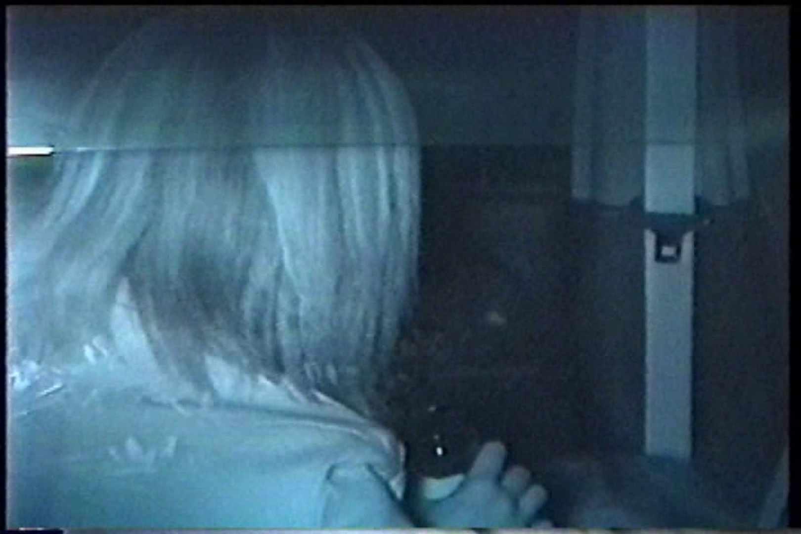 充血監督の深夜の運動会Vol.207 ミニスカート 濡れ場動画紹介 99pic 31