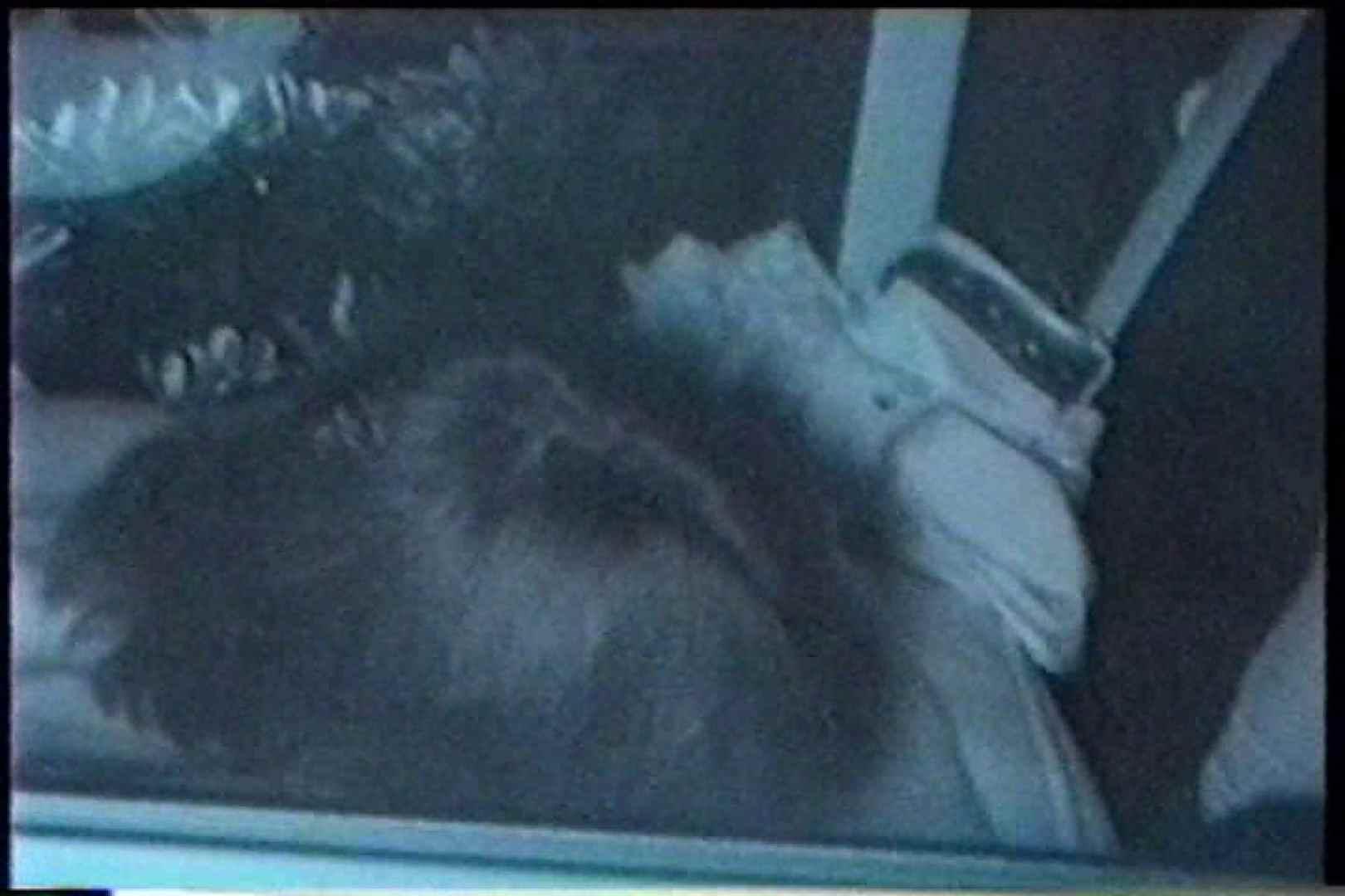 充血監督の深夜の運動会Vol.207 美しいOLの裸体 ヌード画像 99pic 54