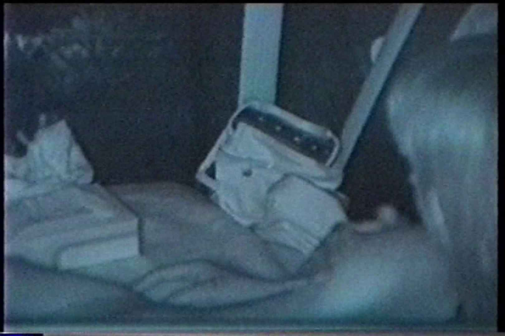 充血監督の深夜の運動会Vol.207 ミニスカート 濡れ場動画紹介 99pic 79