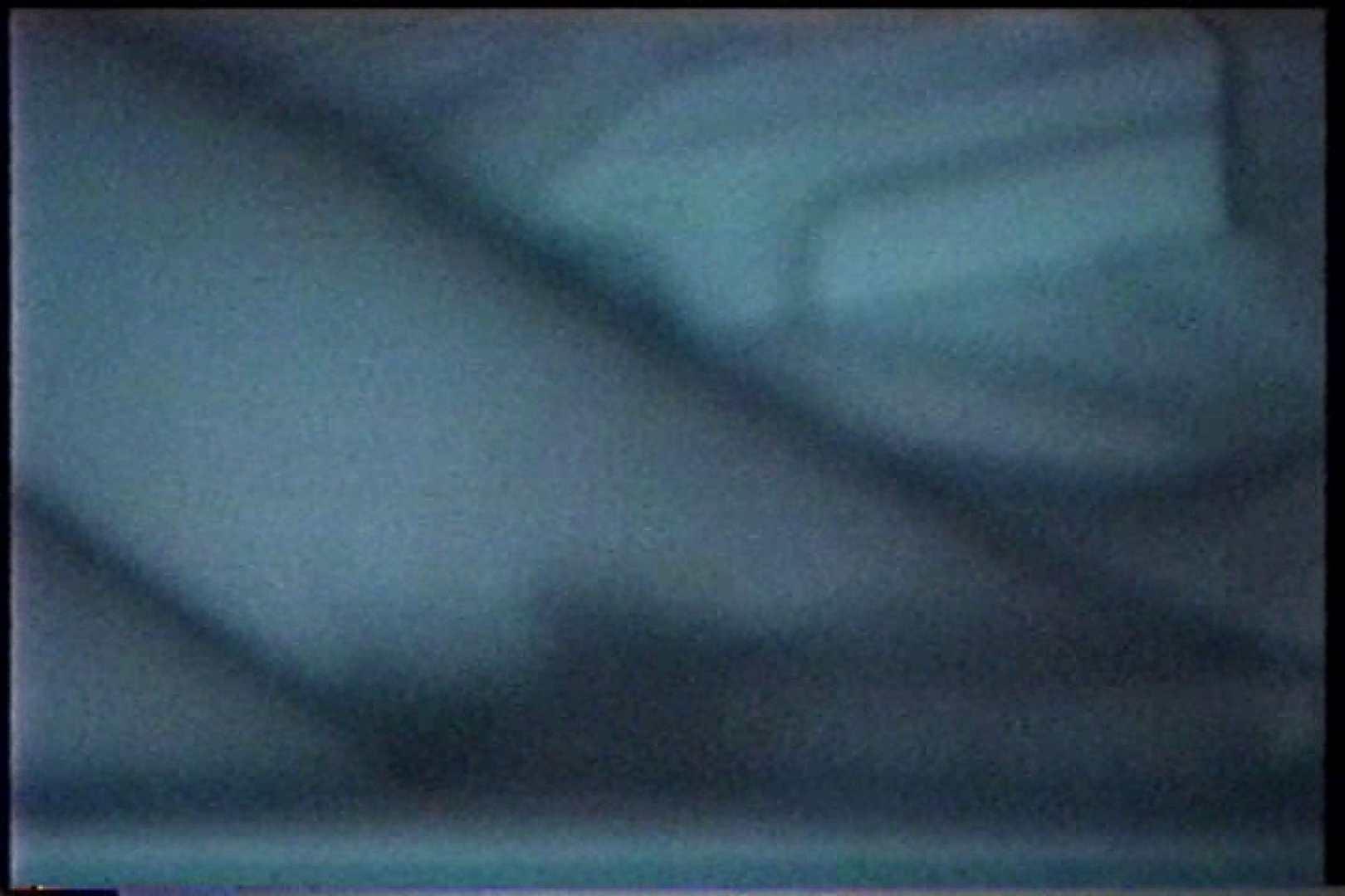 充血監督の深夜の運動会Vol.207 車 | カップル  99pic 81