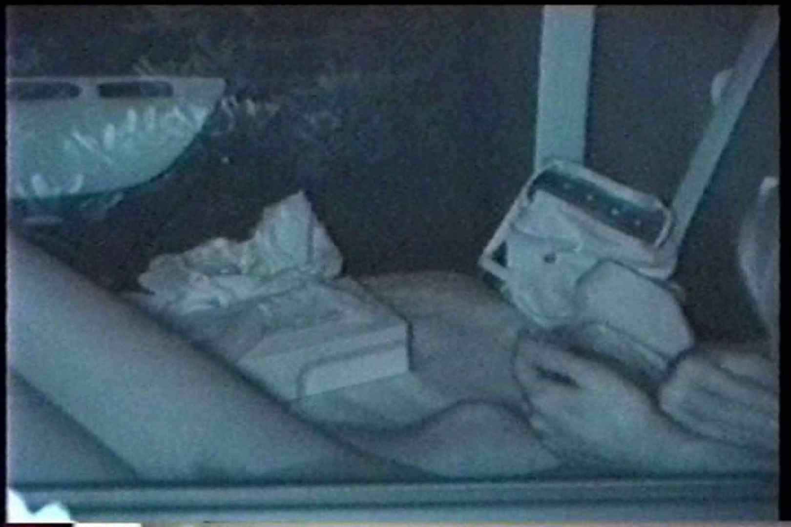 充血監督の深夜の運動会Vol.207 美しいOLの裸体 ヌード画像 99pic 94
