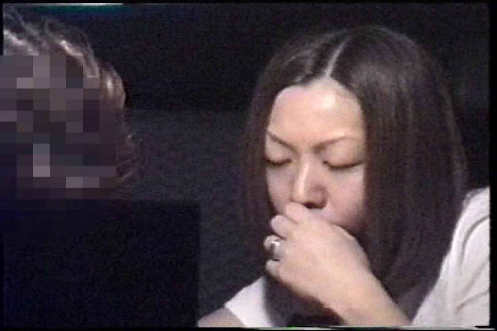 充血監督の深夜の運動会Vol.209 おっぱい AV無料 102pic 3