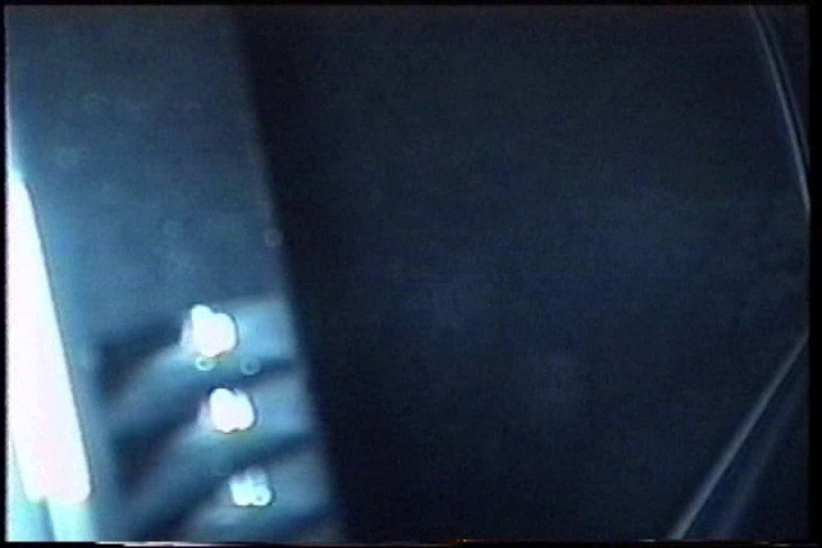 充血監督の深夜の運動会Vol.209 セックス セックス画像 102pic 28