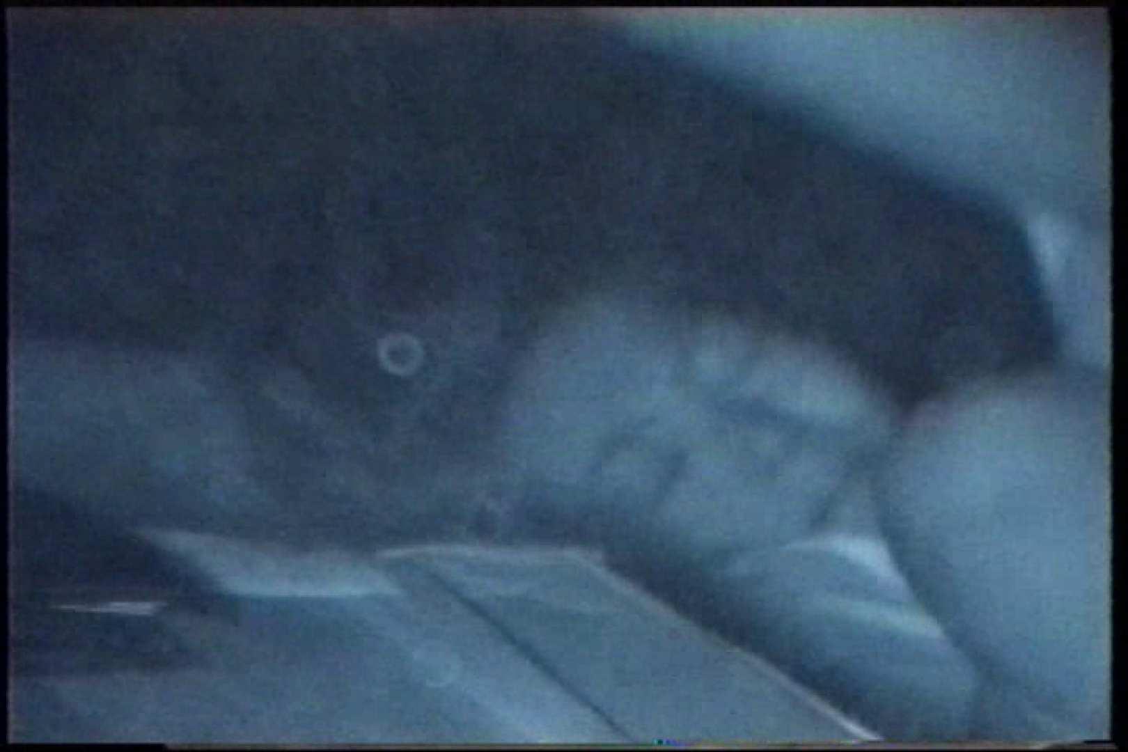 充血監督の深夜の運動会Vol.209 美しいOLの裸体 オメコ動画キャプチャ 102pic 44