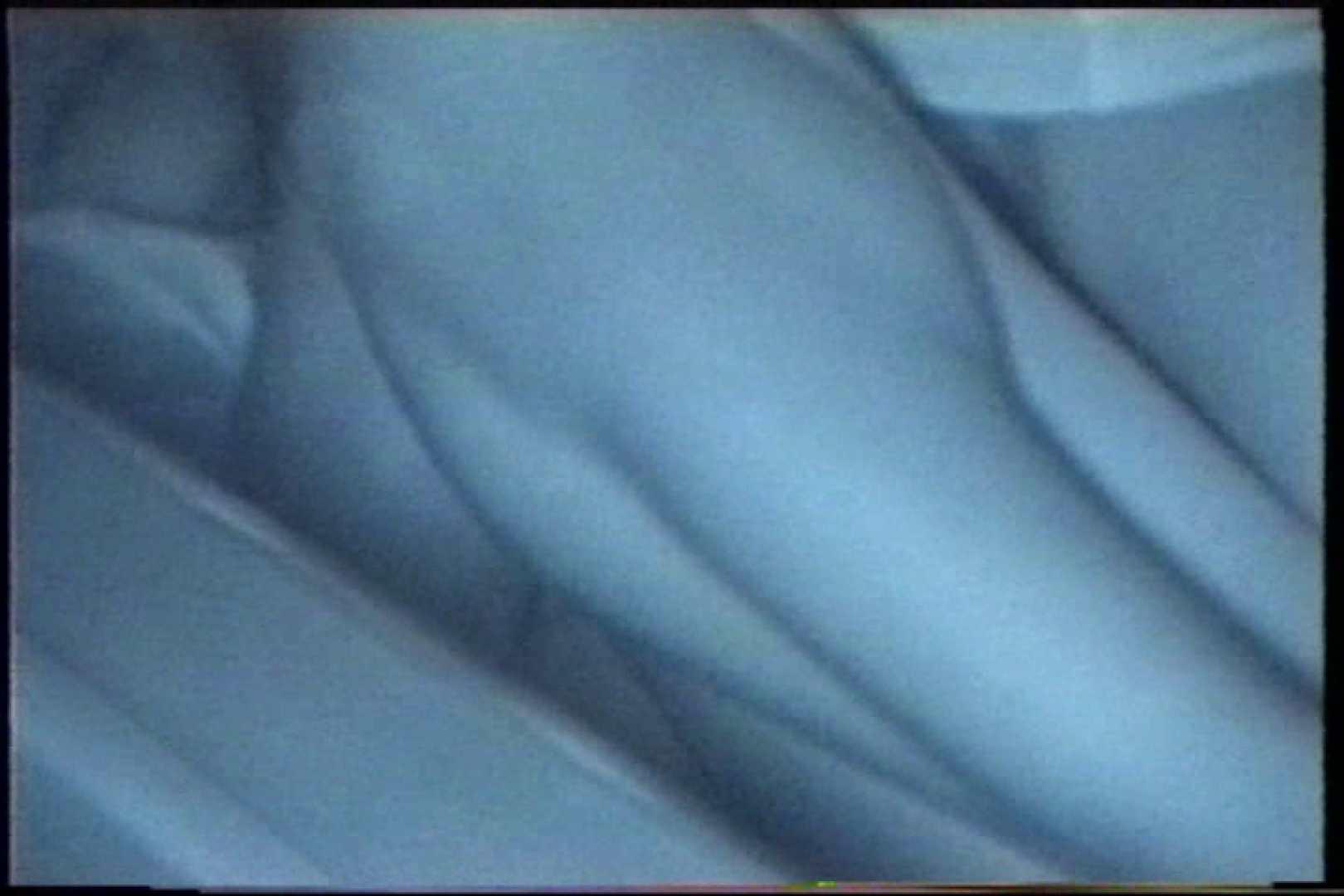 充血監督の深夜の運動会Vol.209 おっぱい AV無料 102pic 45