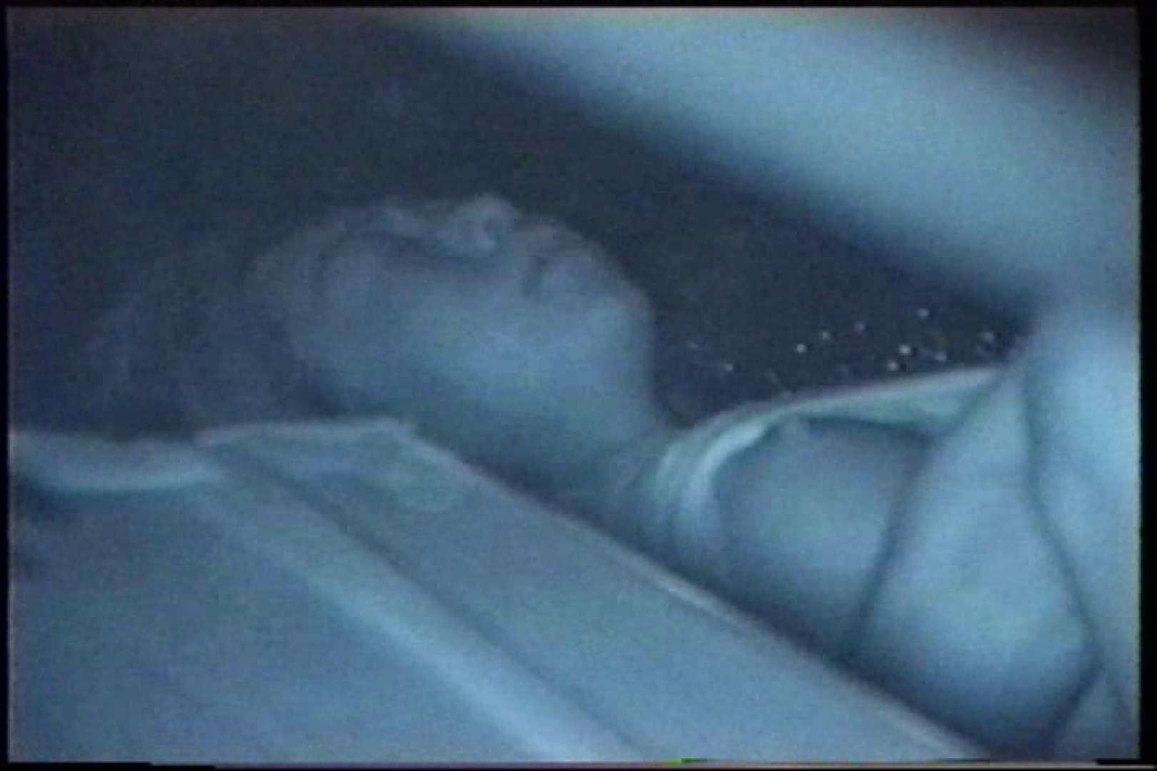 充血監督の深夜の運動会Vol.209 セックス セックス画像 102pic 46