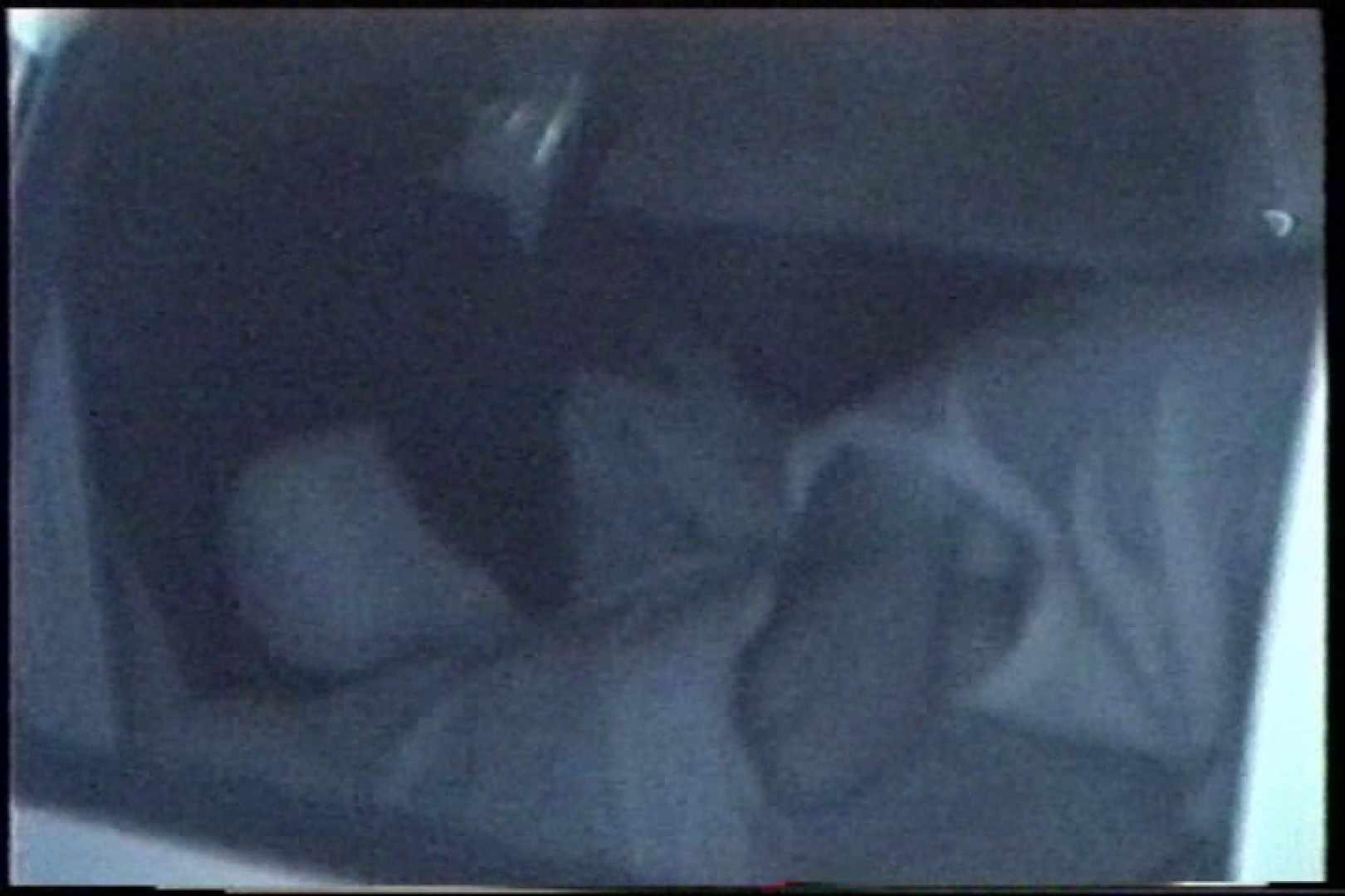 充血監督の深夜の運動会Vol.213 後編. 美しいOLの裸体 | 0  105pic 11