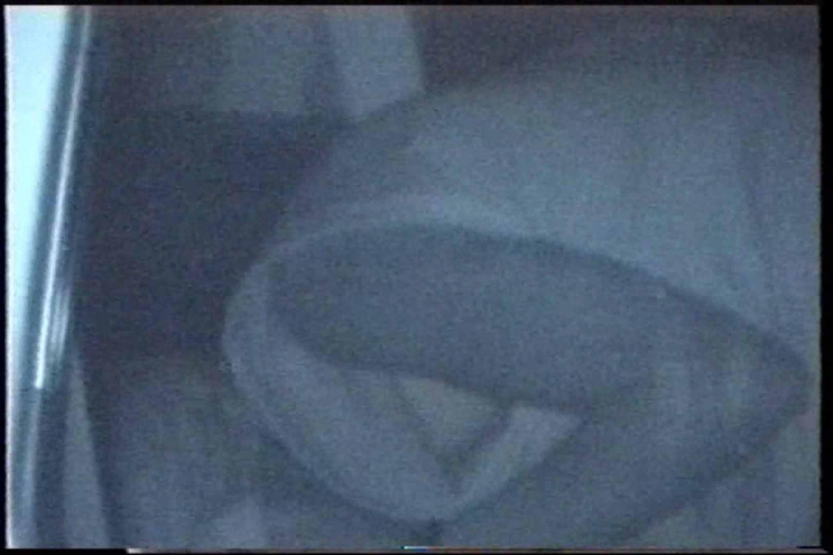 充血監督の深夜の運動会Vol.213 後編. 美しいOLの裸体 | 0  105pic 15