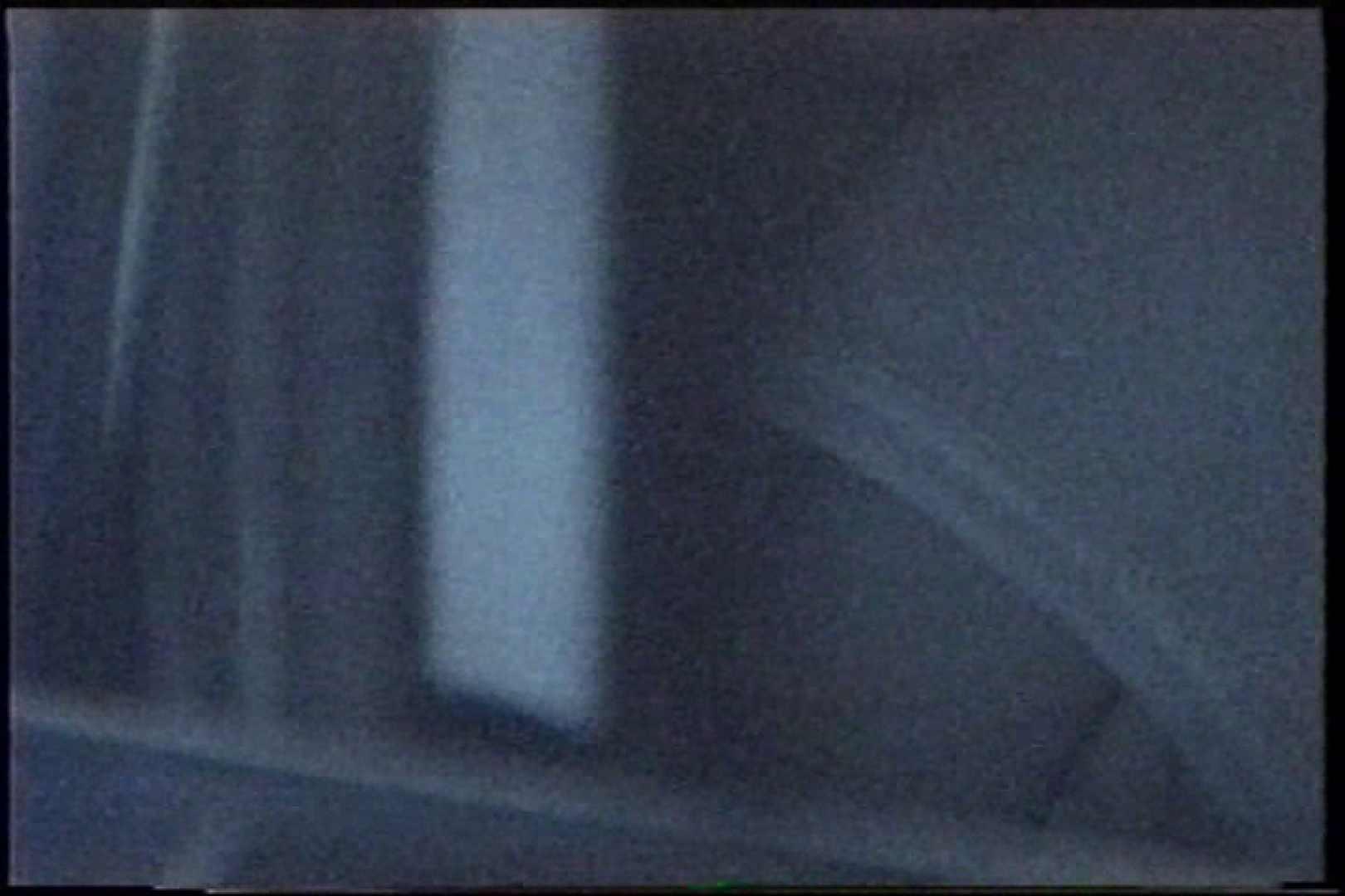 充血監督の深夜の運動会Vol.213 後編. 美しいOLの裸体  105pic 76