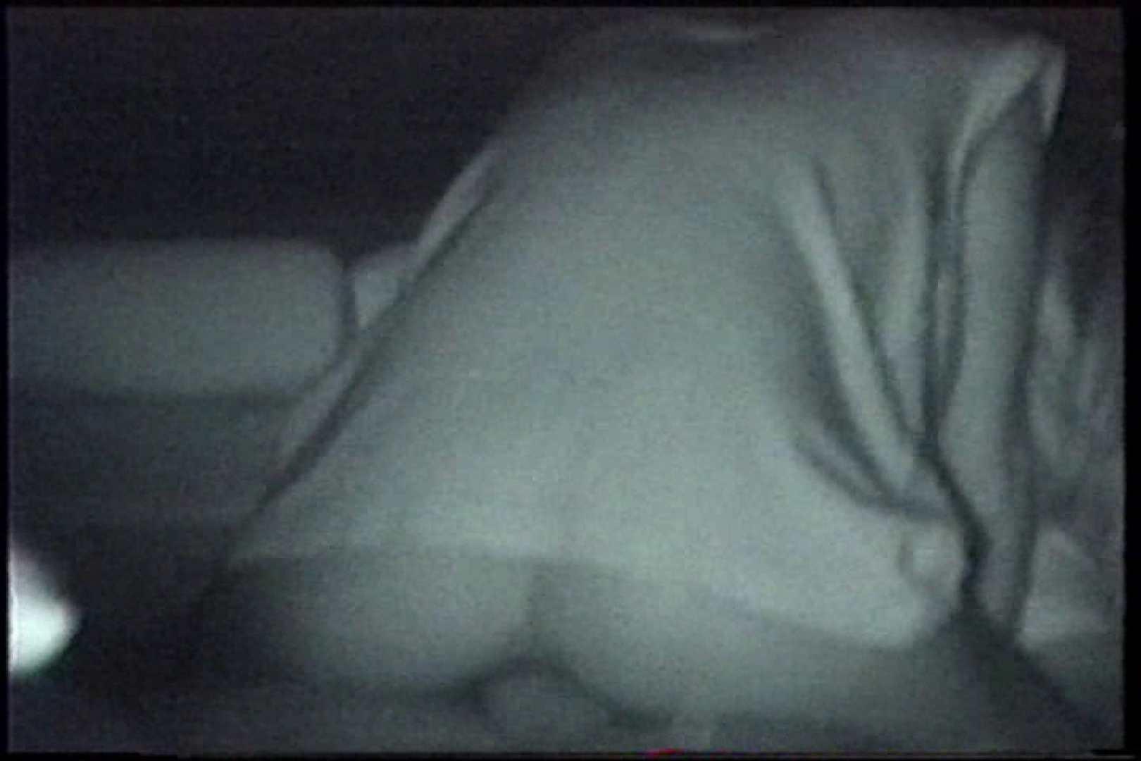 充血監督の深夜の運動会Vol.213 後編. 美しいOLの裸体 | 0  105pic 95