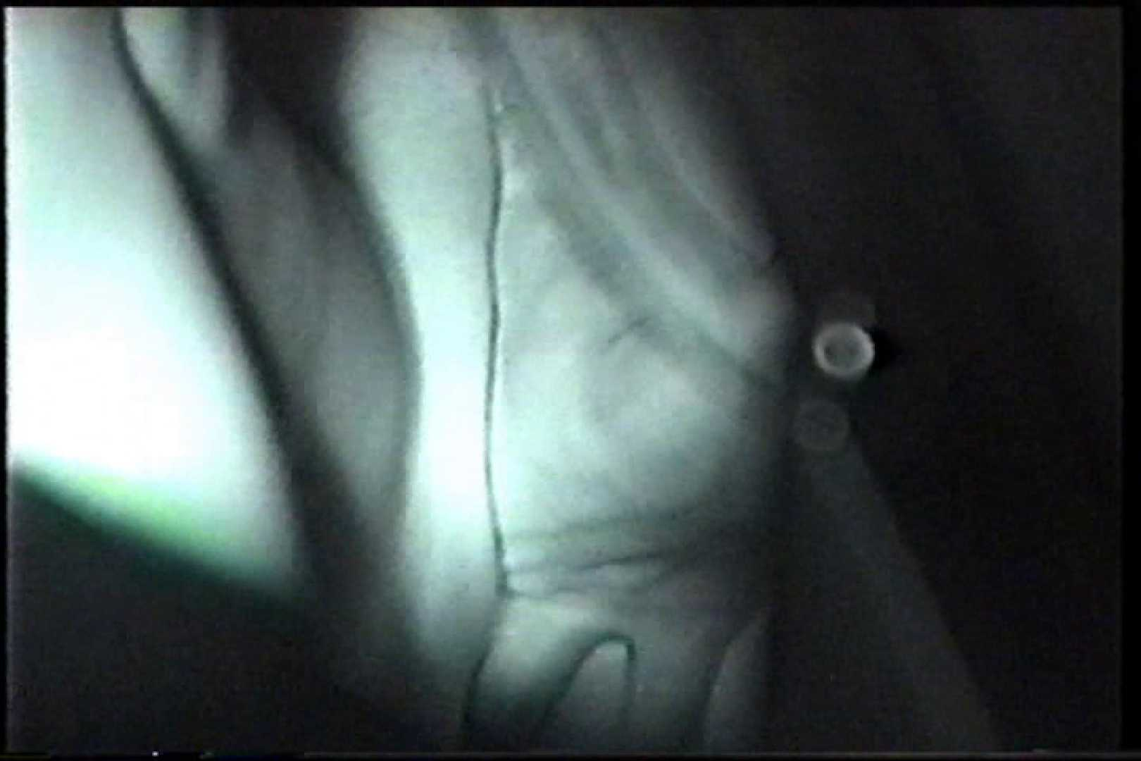 充血監督の深夜の運動会Vol.214 前編 手マン | 美しいOLの裸体  106pic 7
