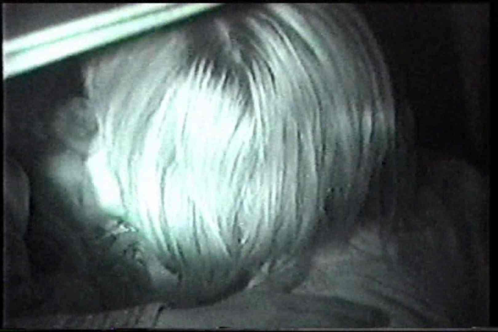 充血監督の深夜の運動会Vol.214 前編 手マン | 美しいOLの裸体  106pic 13