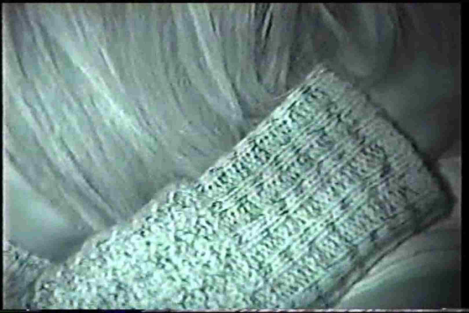充血監督の深夜の運動会Vol.214 前編 チクビ のぞき動画画像 106pic 16